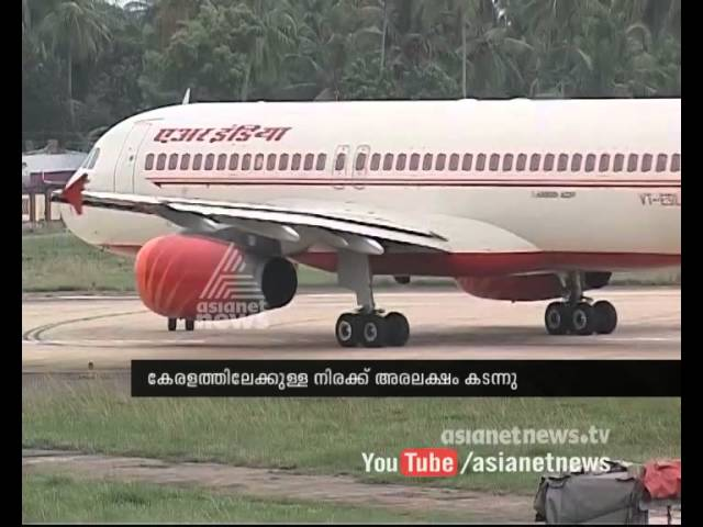 Flight charge from Gulf to Kerala increased again | Gulf News