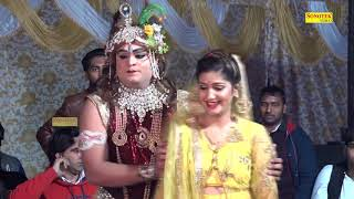 Teri Meri Katti Hai Jayegi | Ram Kumar Lakkha | Sapna Chaudhary | Latest Krishan Bhajan 2018