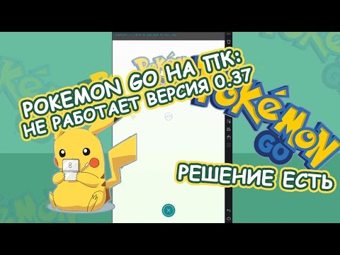 pokemon игры на пк