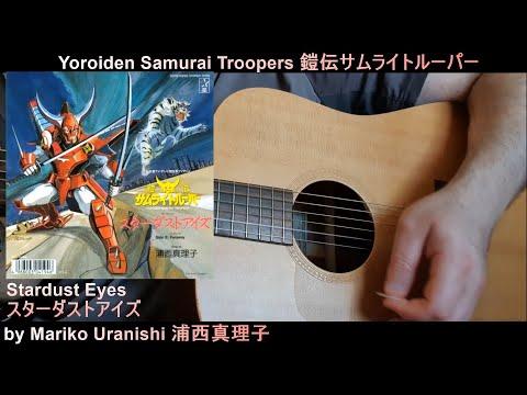"Samurai Troopers 鎧伝サムライトルーパー • Mariko Uranishi 浦西真理子 ""Stardust Eyes スターダストアイズ"" - Acoustic'n'Kazoo"