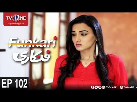 Funkari - Episode 102 - TV One Drama - 13th October 2017