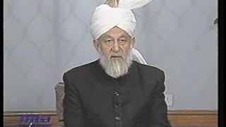 Urdu Tarjamatul Quran Class #211, Al-Rum 48-61, Luqman 1-5