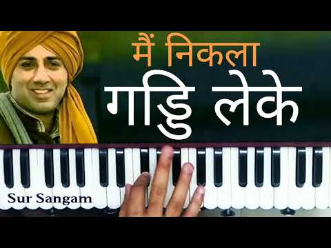 main-nikla-gaddi-leke-i-full-hd-song-i-how-to-play-harmonium-i-sur-sangam-harmonium