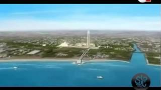 """روبورتاج """"جاري يا جاري"""" من الجزائر : بناء ثالث أكبر مسجد في العالم"""