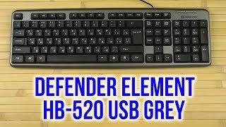 Распаковка Defender Element HB-520 USB Grey