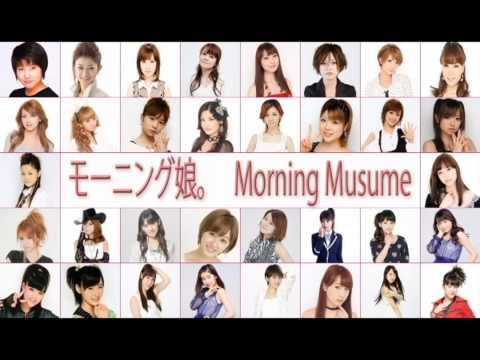 モーニング娘。 Morning Musume - LOVEマシーン Machine Extended Version