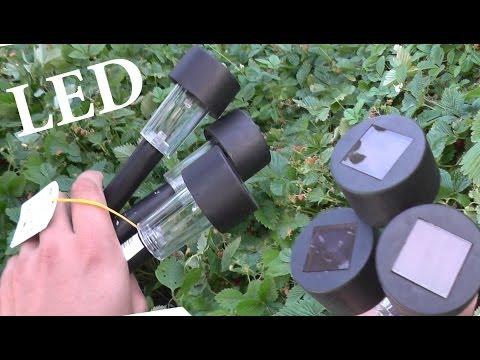 Садовые фонарики на солнечных батареях Ремонтируем сами