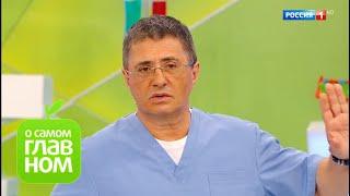 О самом главном: Доктор Мясников про врачей-мошенников и электронные сигареты