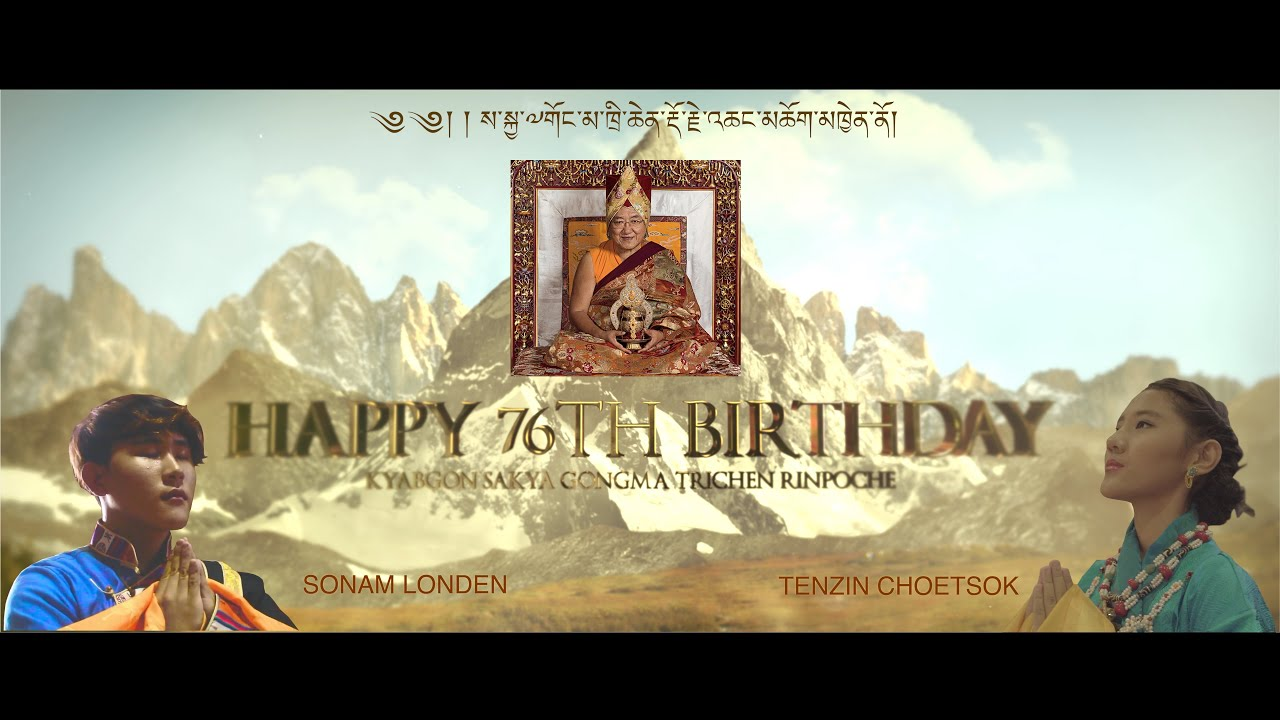 Download new tibetan song 2020 // SAKYA GONGMA KHENNO //Sonam Londen & Tenzin Choetsok