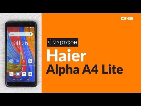Распаковка смартфона Haier Alpha A4 Lite / Unboxing Haier Alpha A4 Lite
