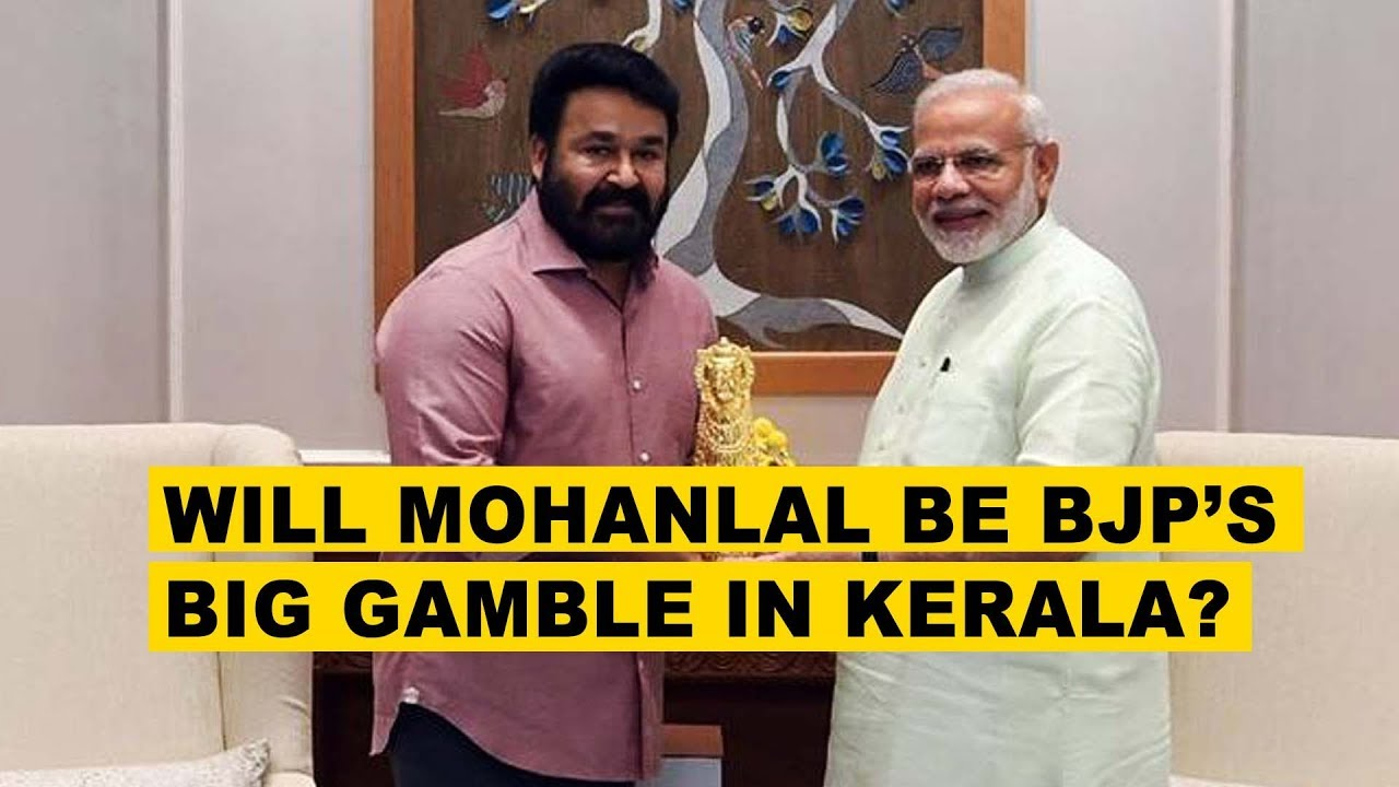Mohanlal, politician par excellence on screen, could be