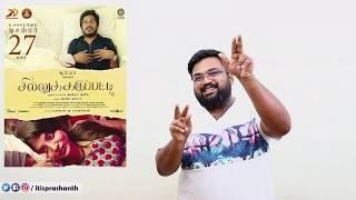 Sillu Karuppatti review by Prashanth