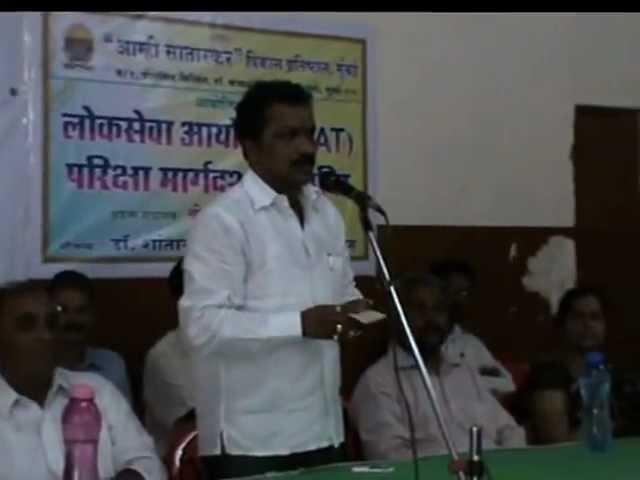Dr. Shantaram Karande