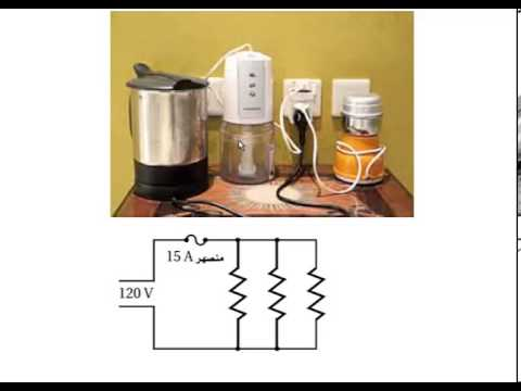 تطبيقات الدوائر الكهربائية مع الدوائر المركبة Youtube