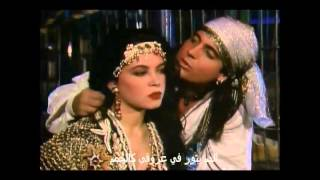 اغنية المسلسل الفنزويلي كساندرا كاملة ومترجمة