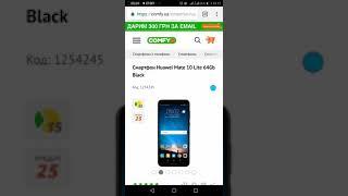 Компания #лохотрон #хуавей продают не #качественные смартфоны и #разводят на #гарантию