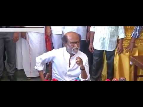 Rajinikanth Press Meet Today | Rajni Speech About Kamal Hassan | Kamal Political Party
