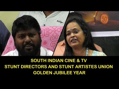 50th Year | Golden Jubilee Year | South Indian Cine & TV Stunt Directors And Stunt Artistes Union