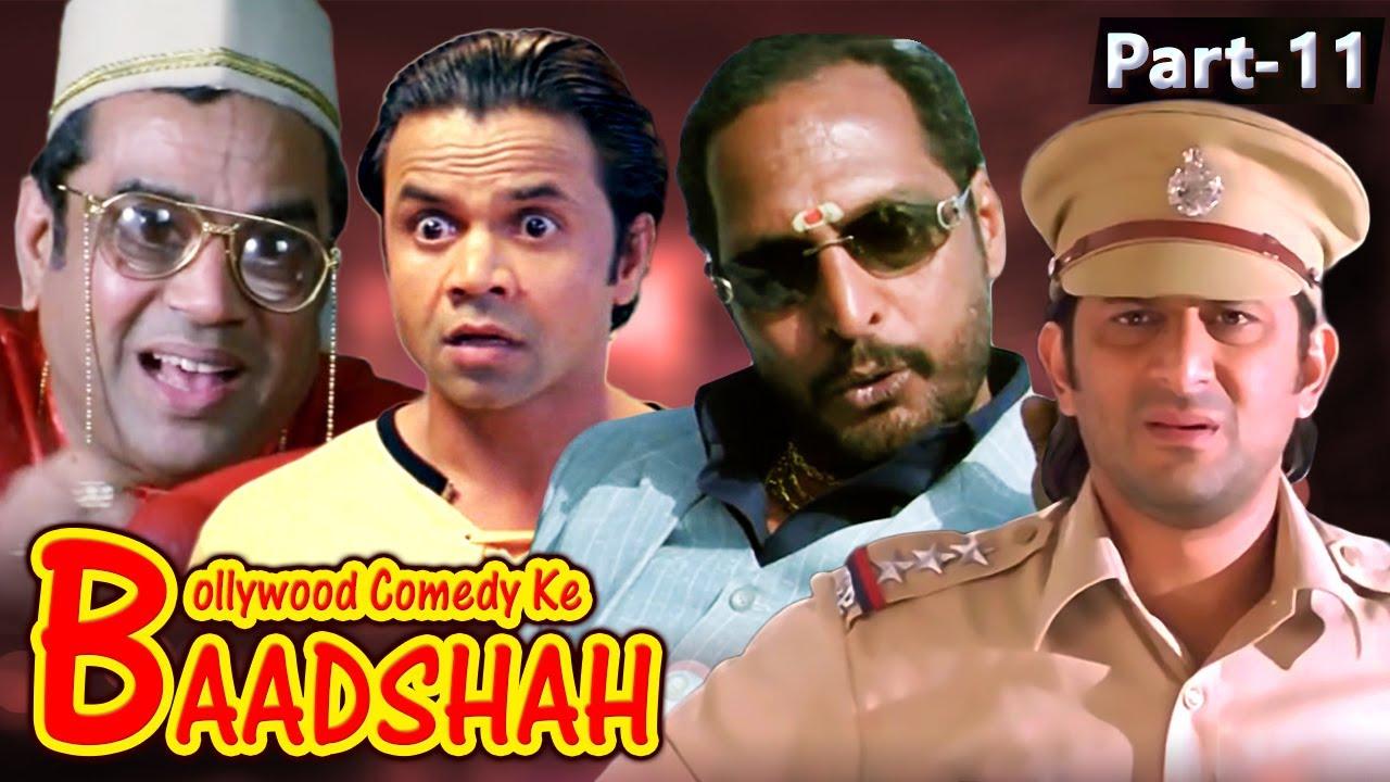 Best Comedy Scenes | Comedy ke Baadshah | Phir Hera Pheri - Bhagam Bhag - Welcome | Part 11