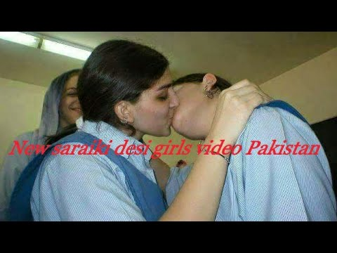 New Desi Girls Video Pakistan Pakistani Video