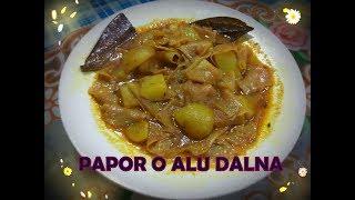 PAPOR O ALU DALNA - পাঁপড়ের তরকারী: Bengali papad curry recipe