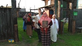 Cтарорусский двоеданский свадебный обряд