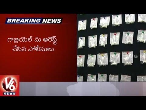 Hyderabad Task Force Police Arrested Drug Dealer Gabriel | Seized Laptop & Cocaine | V6 News