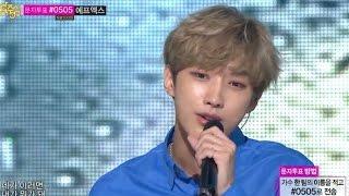 B1A4 - You Make Me a Fool, 비원에이포 - 내가 뭐가 돼, Music Core 20140719 thumbnail