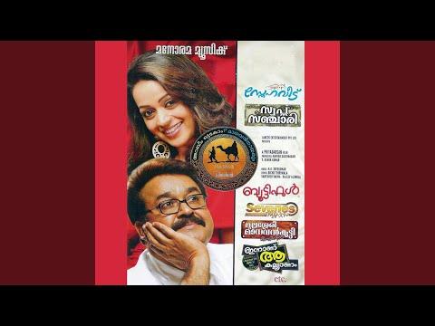 Madhavettanennum | Oru marubhoomi kadha | M.G.Sreekumar | Ujjayini | Bichu Thirumala | from YouTube · Duration:  4 minutes 20 seconds