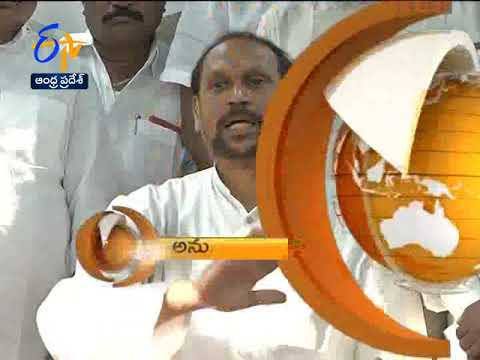 7-30 AM | 360 | News Headlines | 23rd March 2019 | ETV Andhra Pradesh