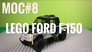 MOC#8.Lego Ford F-150/Лего Форд Ф-150.Lego MOC/Лего самоделка.Видео урок/Видео обзор.