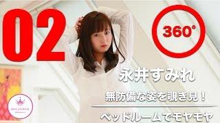 2月18日におこなわれたPanamaHat撮影会で、グラビアアイドルの永井すみ...