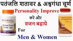 Patanjali Shatavri And Ashwagandha Churna for Weight Gain