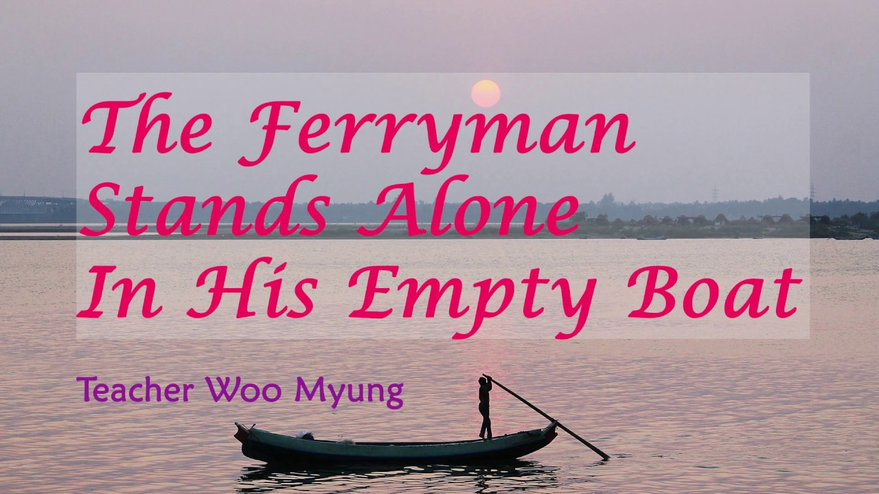 Writing of Woo Myung - The Ferryman Stands Alone In His Empty Boat