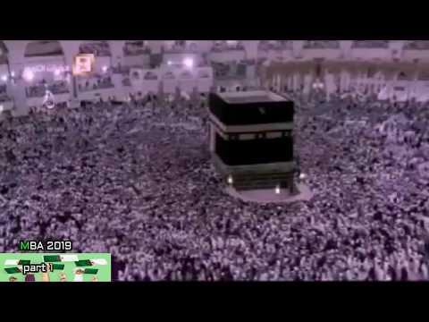 V3- ALGÉRIE : CORAN ,  sourat El Ba3ara (1); القرآن الكريم ،  ج ١ـ سورة البقرة