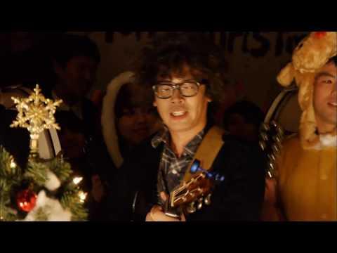 くるり - 「最後のメリークリスマス」 〜わたしにとってのくるり〜 モリタミュージック