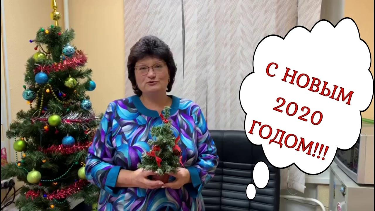 новогоднее поздравление жителей города и района что