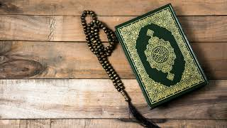 Qari Sufyaan Tailor - Ramadan 1442
