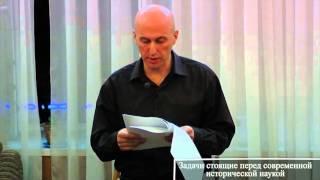 Видео-презентация книги