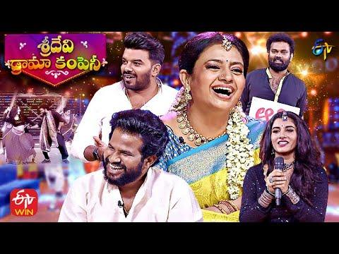 Sridevi Drama Company Latest Promo   26th September 2021   Sudigaali Sudheer, Aadi, Indraja   ETV