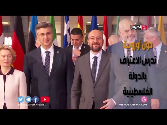 17-02-2020 - ظاهرة الثالثة - الخرطوم تعترف باستمرار تواجد جنود سودانيين في اليمن