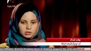 Repeat youtube video الفيديو الذي هزالوهابية جهاد النكاح  في سوريا بنت تحكي قصتها