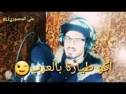 جديد جديد اغنية ببجي موبايل على اغنية سعد المجرد انت معلم