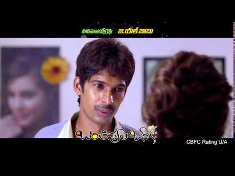 Banthipoola Janaki 10 sec Trailer 6