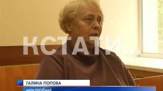 Убийственная сила искусства - в Приокском районе музыкант заживо сжег свою жену