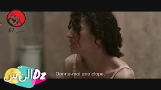 La Bande d'annonce Du film à scandal en Algérie 2017