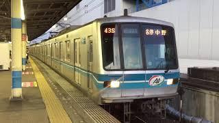アルミリサイクル車【東京メトロ】05-124編成船橋駅1番線発車