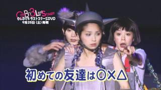 2010年9月25日発売!! ローソンLoppiにて予約受付中!! 予約はこ...