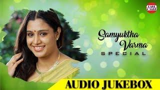 Samyuktha Varma Special | Audio Jukebox 2018 | K.S.Chitra | Dr. K J Yesudas | East Coast