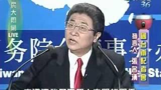 全民大悶鍋-國台辦